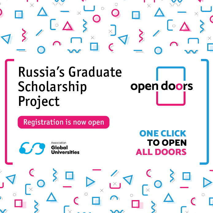 The Global Universities Association launched the Open Doors Olympiad: Russian Scholarship Project