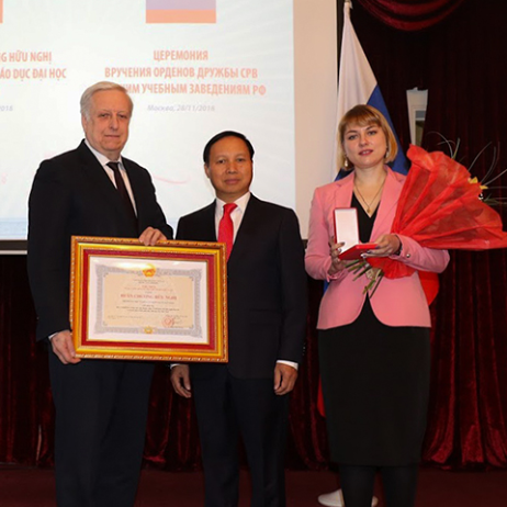 MEPhI was awarded the Order of Friendship of the Socialist Republic of Viet Nam