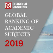 MEPhI shows growth in Global Ranking of Academic Subjects 2019 by ShanghaiRanking